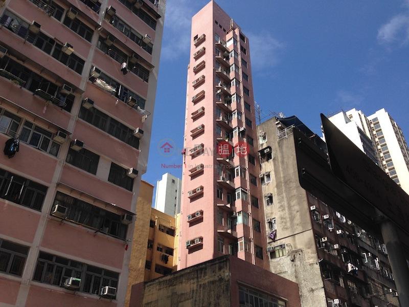 Seng Fai Building (Seng Fai Building) Mong Kok 搵地(OneDay)(2)