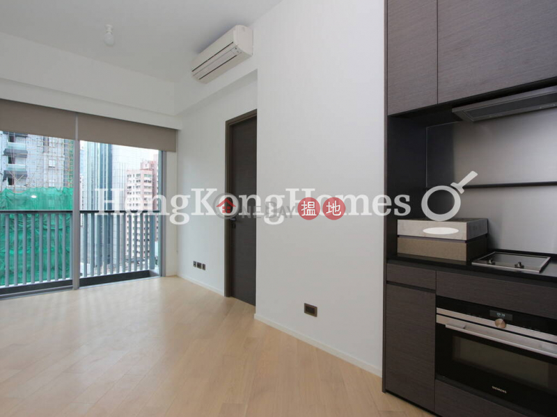 1 Bed Unit for Rent at Artisan House, Artisan House 瑧蓺 Rental Listings   Western District (Proway-LID167066R)