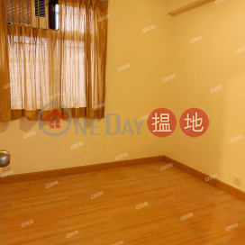 Pearl City Mansion | 2 bedroom Mid Floor Flat for Rent