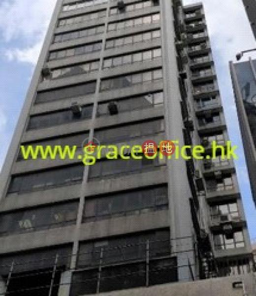 Wan Chai-Tak Lee Commercial Building | 113-117 Wan Chai Road | Wan Chai District Hong Kong | Rental HK$ 81,400/ month