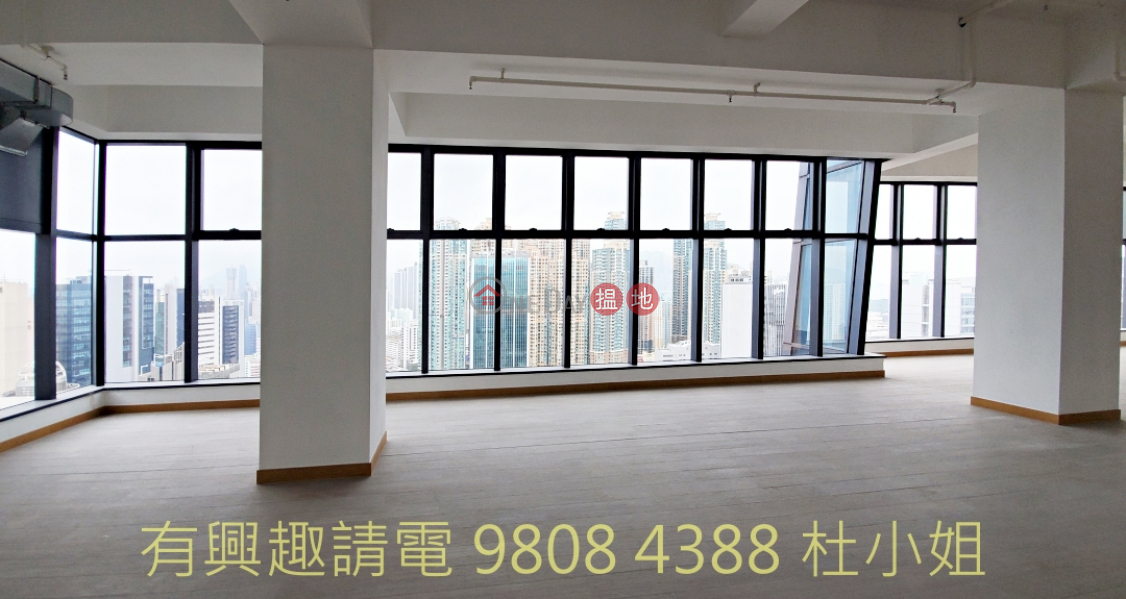 whole floor,, Negoitable, Open and garden view, Wi | Kimberland Centre 金百盛中心 Rental Listings
