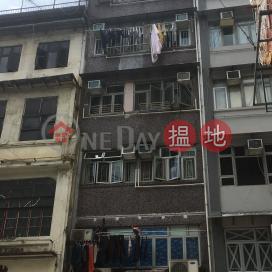 3 Hau Wong Road|侯王道3號