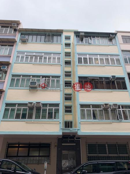 129 Maidstone Road (129 Maidstone Road) To Kwa Wan|搵地(OneDay)(1)