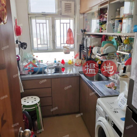 Hong Sing Gardens Block 5 | 2 bedroom High Floor Flat for Sale|Hong Sing Gardens Block 5(Hong Sing Gardens Block 5)Sales Listings (XGXJ611701689)_3