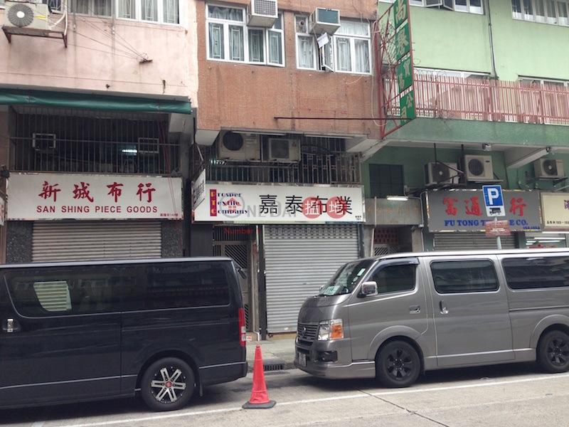 基隆街151號 (151 Ki Lung Street) 深水埗|搵地(OneDay)(1)