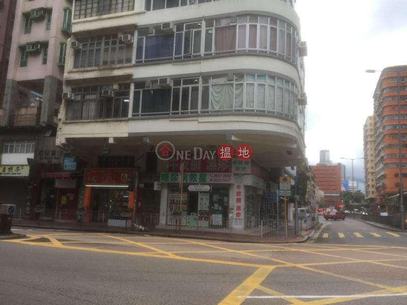 蕪湖街129號 (129 Wuhu Street) 紅磡|搵地(OneDay)(2)
