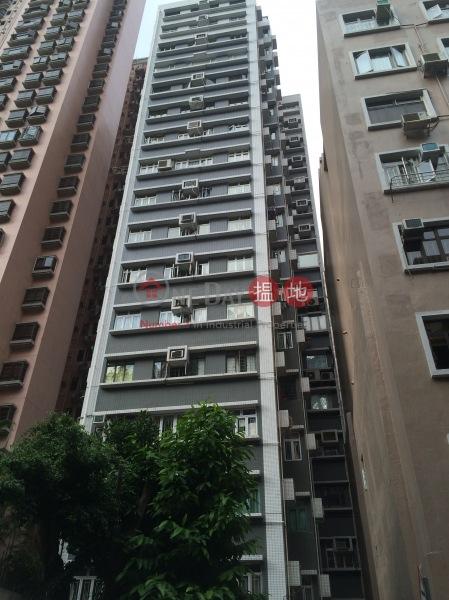 Namning Mansion (Namning Mansion) Mid Levels West|搵地(OneDay)(1)