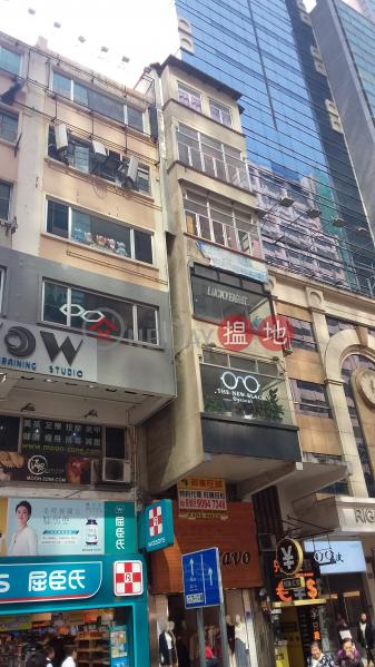 彌敦道583號 (583 Nathan Road) 旺角|搵地(OneDay)(2)