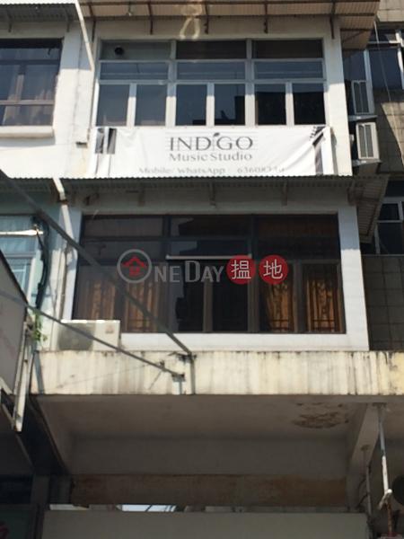 16 Yi Chun Street (16 Yi Chun Street) Sai Kung|搵地(OneDay)(2)