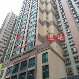 Workingberg Commercial Building|華寶商業大廈