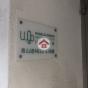 青山道483D-483E號 (483D-483E Castle Peak Road) 長沙灣青山道483D-483E號|- 搵地(OneDay)(1)