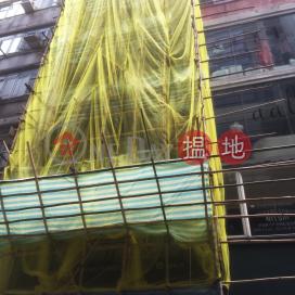33 Yiu Wa Street|耀華街33號
