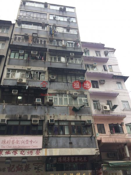 124-124A Un Chau Street (124-124A Un Chau Street) Sham Shui Po|搵地(OneDay)(1)
