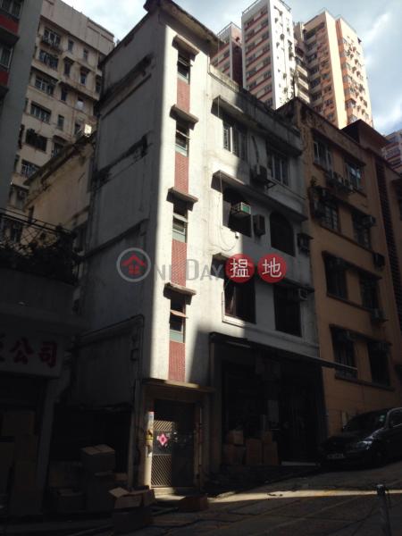 明園西街25號 (25 Ming Yuen Western Street) 北角|搵地(OneDay)(1)