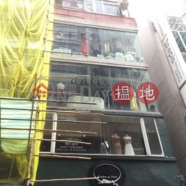 31 Yiu Wa Street,Causeway Bay, Hong Kong Island