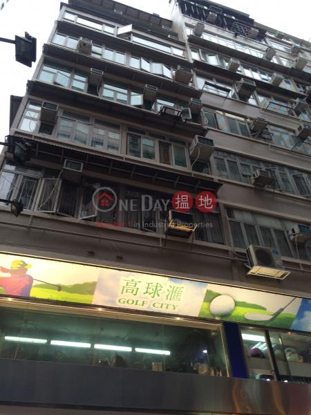 Hon Kwong Mansion (Hon Kwong Mansion) Tsim Sha Tsui|搵地(OneDay)(1)