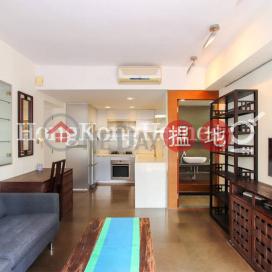 1 Bed Unit at Golden Phoenix Court | For Sale