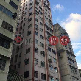 白楊街27-29號,深水埗, 九龍