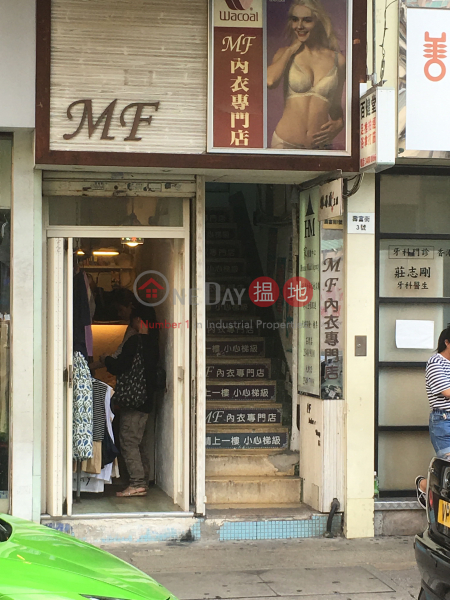 壽富街1號 (1 Sau Fu Street) 元朗|搵地(OneDay)(2)