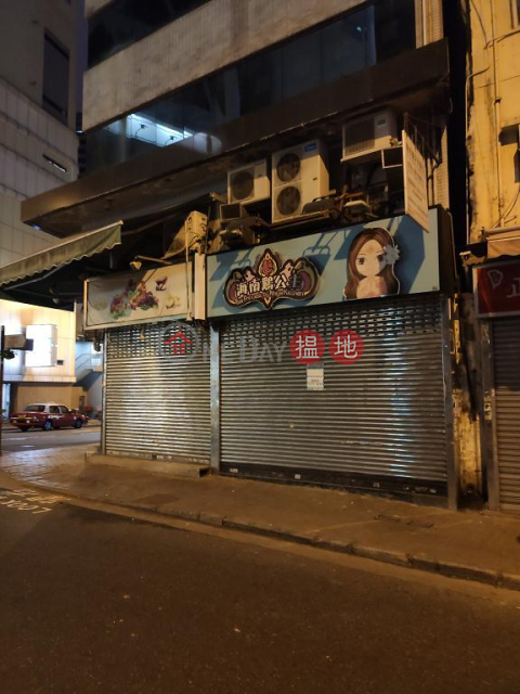 Shop for Rent in Sheung Wan|Western DistrictWell View Comm Building(Well View Comm Building)Rental Listings (H000373537)_0