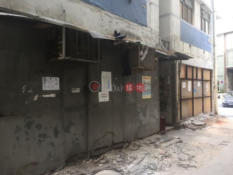 環興街4號 (4 Wan Hing Street) 紅磡|搵地(OneDay)(1)