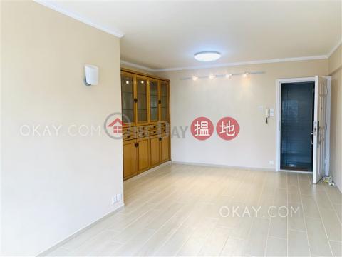 3房2廁,實用率高《慧景臺 B座出售單位》|慧景臺 B座(Block B Grandview Tower)出售樓盤 (OKAY-S7959)_0