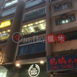 30 Granville Road,Tsim Sha Tsui, Kowloon