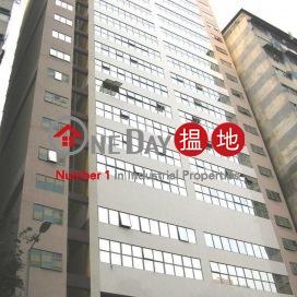 維京科技商業中心 荃灣維京科技中心(Viking Technology and Business Centre)出租樓盤 (wingw-04557)_0