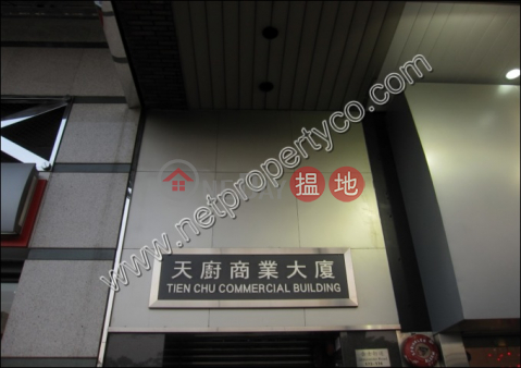 Fitted Office For Rent|Wan Chai DistrictTien Chu Commercial Building(Tien Chu Commercial Building)Rental Listings (A063351)_0