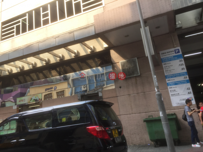 1 Hung To Road (1 Hung To Road) Kwun Tong|搵地(OneDay)(2)