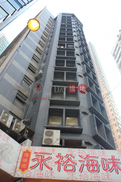 Kingdom Power Commercial Building (Kingdom Power Commercial Building) Sheung Wan|搵地(OneDay)(2)