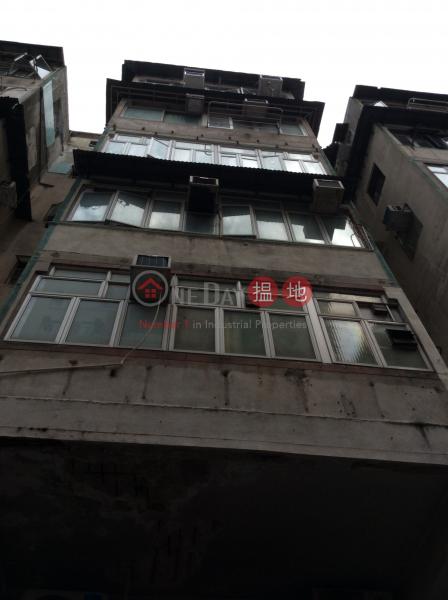 石硤尾街32號 (32 Shek Kip Mei Street) 深水埗 搵地(OneDay)(3)