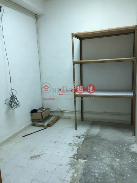 Well Fung Ind. Bldg, Well Fung Industrial Centre 和豐工業中心 Rental Listings | Kwai Tsing District (franc-04310)