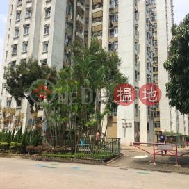 Siu On Court - Ting Lok House (Block A),Tuen Mun, New Territories