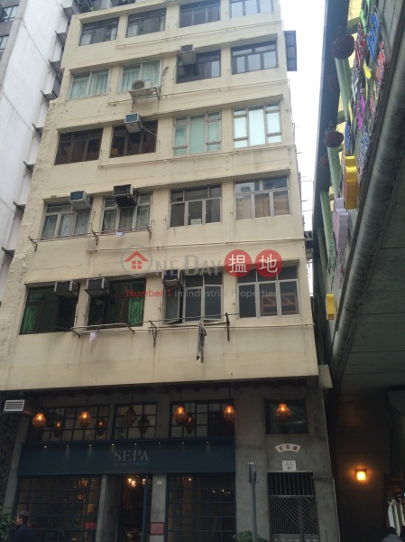 Ichang House (Ichang House) Soho|搵地(OneDay)(1)