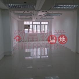開揚景觀,鄰近港鐵|黃大仙區盛景工業大廈(Shing King Industrial Building)出租樓盤 (69434)_0