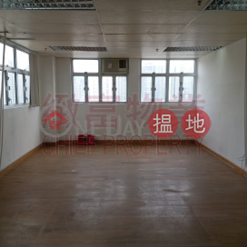 Prince Industrial Building|Wong Tai Sin DistrictPrince Industrial Building(Prince Industrial Building)Rental Listings (66925)_0