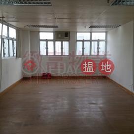 單邊多窗,即租即用|黃大仙區太子工業大廈(Prince Industrial Building)出租樓盤 (66925)_0