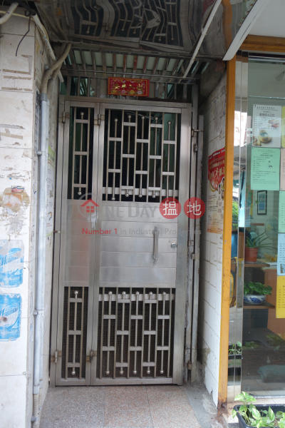 9-11 Kam Wa Street (9-11 Kam Wa Street) Shau Kei Wan|搵地(OneDay)(1)