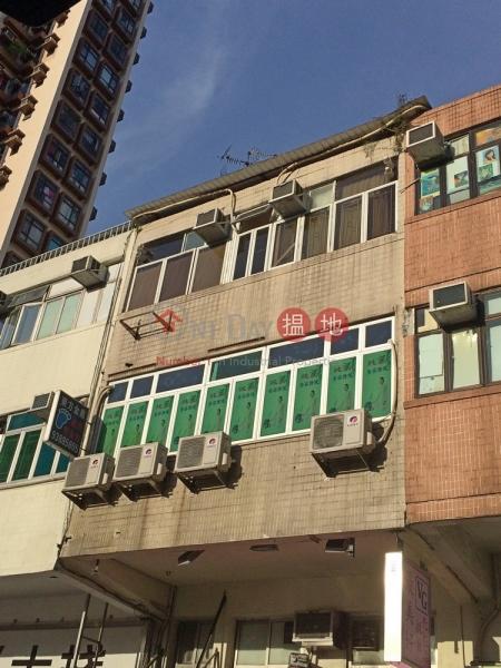 San Fung Avenue 45 (San Fung Avenue 45) Sheung Shui|搵地(OneDay)(2)