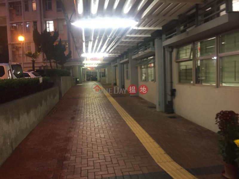 高怡邨高悅樓 (Ko Yuet House, Ko Yee Estate) 油塘|搵地(OneDay)(2)