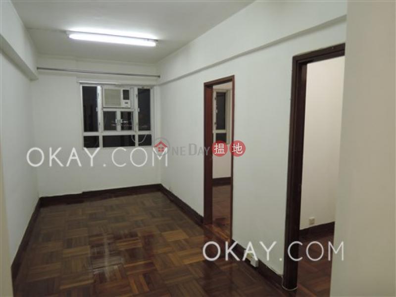 Popular 2 bedroom on high floor | Rental, King\'s House 英皇大樓 Rental Listings | Eastern District (OKAY-R227162)
