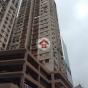 海都洋樓 (Hoi Tao Building) 灣仔景明道1-5G號|- 搵地(OneDay)(1)