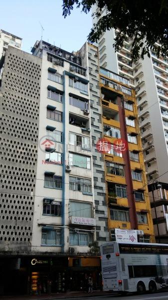 麗池花園大廈 (Ritz Garden Apartments) 鰂魚涌|搵地(OneDay)(4)