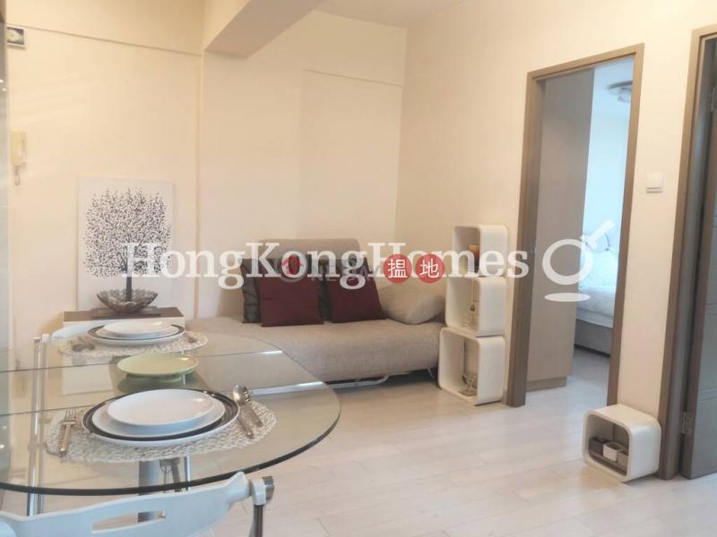 新發大廈兩房一廳單位出租|東區新發大廈(Sun Fat Mansion)出租樓盤 (Proway-LID101486R)