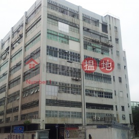 Sunking Factory Building|順景工業大廈