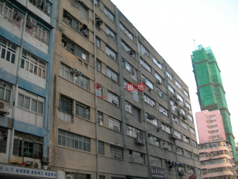 Wai Tak Industrial Building (Wai Tak Industrial Building) Cheung Sha Wan 搵地(OneDay)(5)
