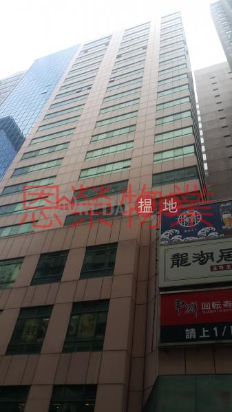 TEL 98755238, Richmond Plaza 金利文廣場 Rental Listings | Wan Chai District (KEVIN-3081092389)