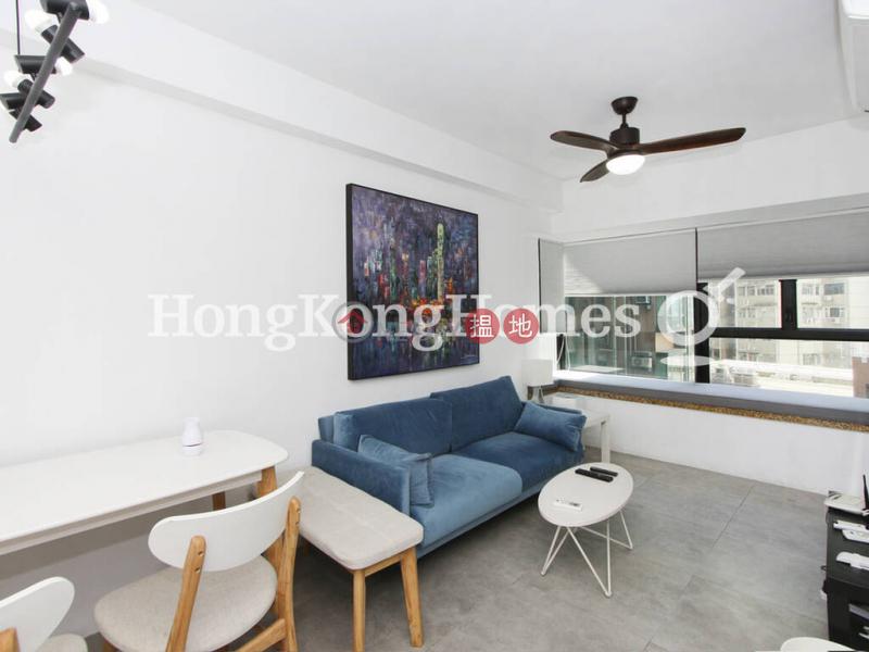 帝后華庭兩房一廳單位出租1皇后街 | 西區-香港|出租-HK$ 24,000/ 月