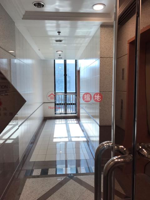 BILLION TRADE CTR|Kwun Tong DistrictBillion Trade Centre(Billion Trade Centre)Rental Listings (LCPC7-7950026408)_0